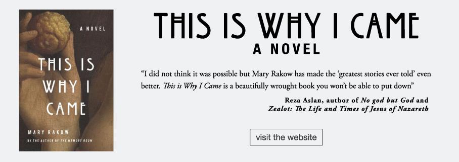 maryrakow-dot-com-banner